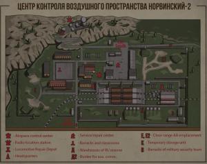 Escape From Tarkov Reserve Haritası